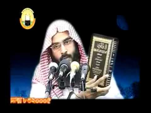 [Bangla Waz] Tablighi Jamaat by Motiur Rahman Madani (Part 1/2)