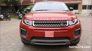 download lagu Range Rover Evoque  Real-life Review gratis