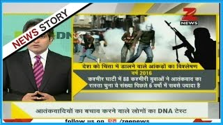 DNA: Should strict action be taken against stone pelters of J&K?
