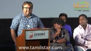 Veera Sivaji Movie Audio Launch