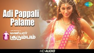 Adi Pappali Pazhame -Video song