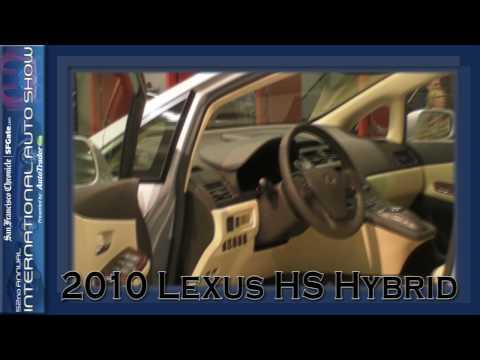 2010 Lexus HS 250h - SF Auto Show 2009: Pimped Ad