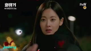 MV-Hwayugi OST 3 (I Will Be By Your Side - Melomance)