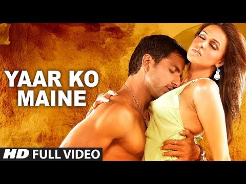 Yaar Ko Maine (full Song) Film - Sheesha video
