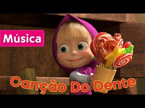 Masha e o Urso -  🍒 Сanção Do Dente 🍒 (La Dolce Vita!) Сanções infantis 2017
