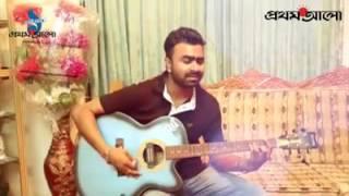 Sobiy Cole jabe  by Imran MahmoduL title track.