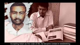 SHAHEED ABDUL MALEK The Legend - Part 2/4 - Bangladesh Islami Chhatra Shibir
