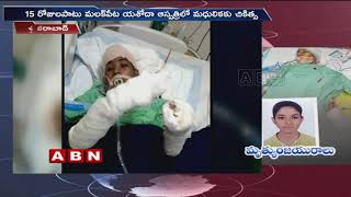 Knife assault victim Madhulika to Discharge from Yashoda Hospital after few Surgeries