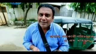 Bangla New Eid Natok 2016  -  Chandu Miyar Dhaka safar -   Zahid Hasan &  Aparna Ghosh