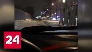 В столице автохам на скорости прокатился по тротуарам - Россия 24