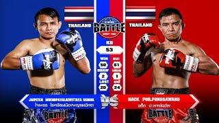 The Battle Muay Thai June 22nd, 2018