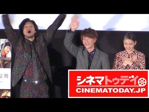 佐藤健、観客と抱き合い感激! 映画『るろうに剣心 伝説の最期編』の史上最速上映イベント