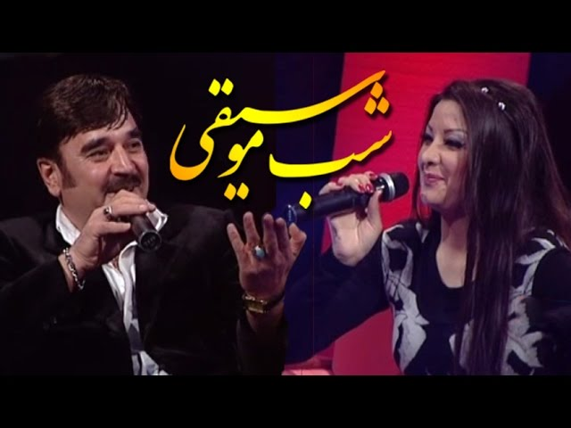 Music Night With Shafiq Lemar                         ?? ?????? ?? ???? ???