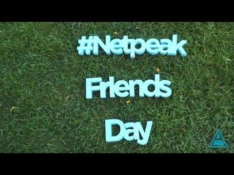 Netpeak Friends Day #3  — обзорное видео