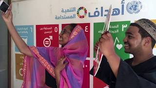 Mannequin Challenge #SDGs #Sudan