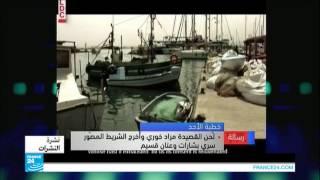 العراق ـ معاناة النازحين من محافظة نينوى الى كربلاء