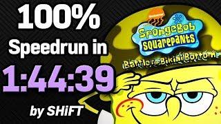 SpongeBob SquarePants: Battle for Bikini Bottom 100% Speedrun in 1:44:39 (WR on 3/20/2018)