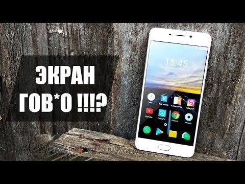 Meizu M6 Note : Честный Обзор , сравнение с Xiaomi redmi Note4 x