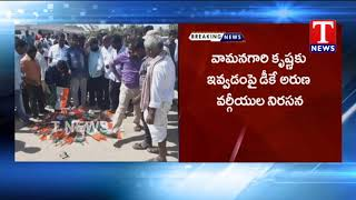 DK Aruna Vs Jaipal Reddy - Tickets Fight In Congress - Mahabubnagar Dist  Telugu - netivaarthalu.com