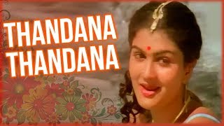 Thandana Thandana Full Song | ஒரு மலரின் பயணம் | Oru Malarin Payanam Video Songs | Chandrabose
