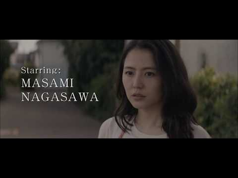 Before We Vanish (Sanpo Suru Shinryakusha) International Theatrical Trailer - Kiyoshi Kurosawa Movie