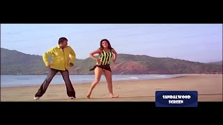 Radhika Hot Beach Song    Ee Ondu Kshanakkagi    Good Luck    Kannada
