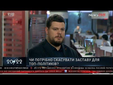 """Андрій Іллєнко ‒ в етері телеканалу """"NewsOne"""""""