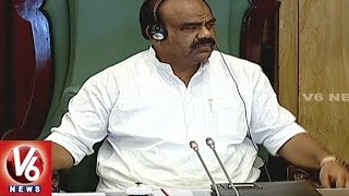 TS Assembly : Leaders Speaks On Appropriation Bill 2017 |
