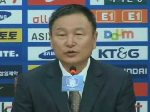 FIFA World Cup 2010 - South Korea Huh Jung-moo coach resigns