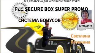 PLATINCOIN Система бонусов