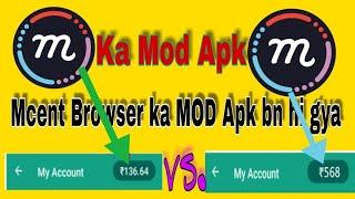 mcent browser mod apk