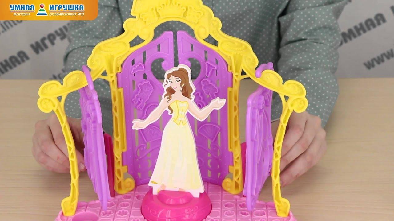 скачать игру принцессы-юные модницы