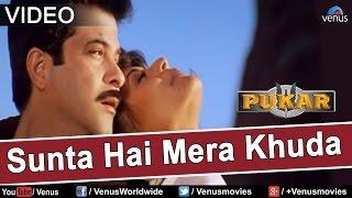 download lagu Sunta Hai Mera Khuda Pukar gratis