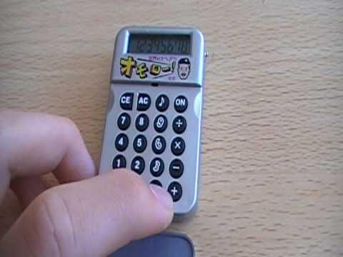 おもしろキーホルダー集その3 ナベアツ電卓