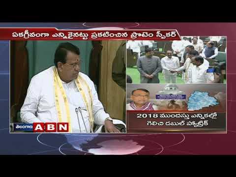 Telangana Congress Leader Sridhar Babu about Pocharam Srinivas Reddy | Telangana Assembly|ABN Telugu