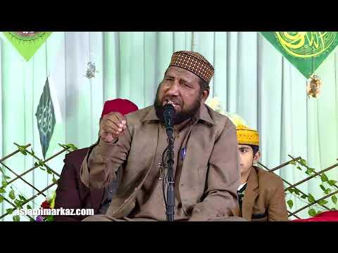 Abdul Waheed Chishti   Jashn-e-Milad un Nabi SAWW 2019|1441