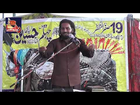 Zakir Adnan Jandve | 19 Safar 2019 | Chakori Sher Ghazi Gujrat || Raza Production