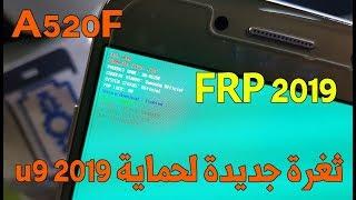 ثغرة جديدة اخر حماية samsung a520f frp bypass google oreo 8.1-u9-2019