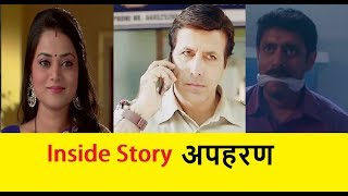 Abduction | inside story | crime patrol satark season 2 | E71-72 | 21st - 22nd october 2019 |