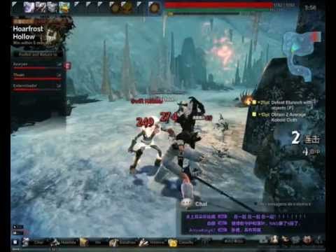 Vindictus Brasil GAMEPLAY