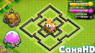 Clash of Clans - BEST TH6 Farming Base Air Sweeper | Clash Of Clans Town Hall 6 Defense 2015
