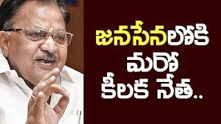 జనసేనలో చేరిన చదలవాడ కృష్ణమూర్తి..| Jana Sena Pawan Kalyan Press Meet | AP Politics