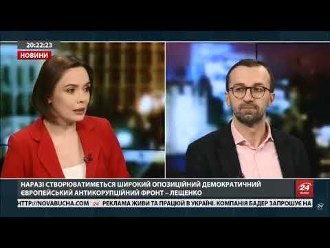 Порошенко выслал Саакашвили из-за страха и глупости