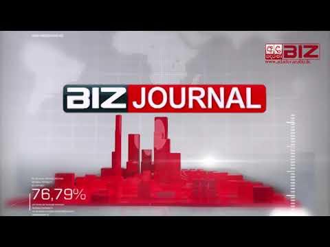 biz journal 2017.08. eng