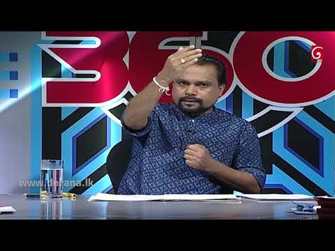360 with Wimal Weerawansa ( 03-09-2018 )