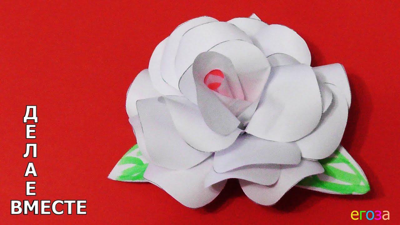 Цветы из бумаги своими руками. Подарок маме на 8 марта 25