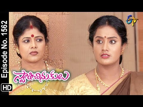 Swathi Chinukulu | 4th  September 2018 | Full Episode No 1562 | ETV Telugu