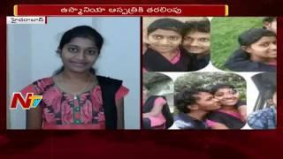 భార్యను తనకు దూరం చేసారని కిరోసిన్ పోసుకొని ఆత్మహత్యాయత్నం | NTV