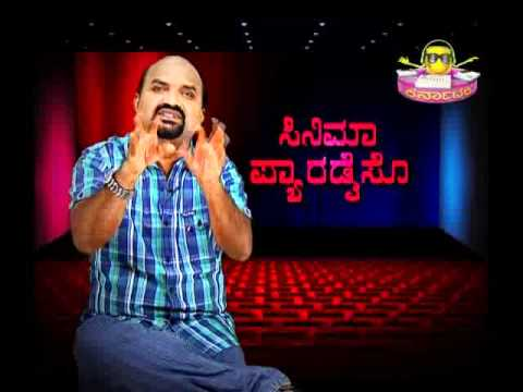 Adduri Movie Review video