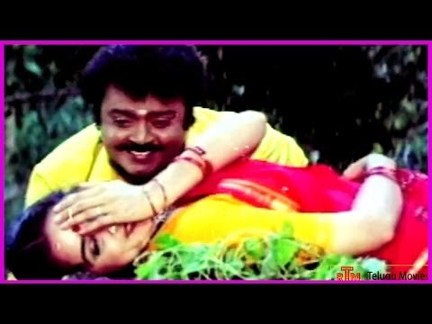Jamindaru Theerpu - Telugu Movie Superhit Songs - Vijayakanth,revathi video